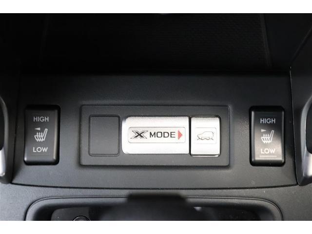 2.0XT アイサイト アドバンテージライン 4WD フルセグ メモリーナビ DVD再生 バックカメラ 衝突被害軽減システム ETC LEDヘッドランプ(17枚目)