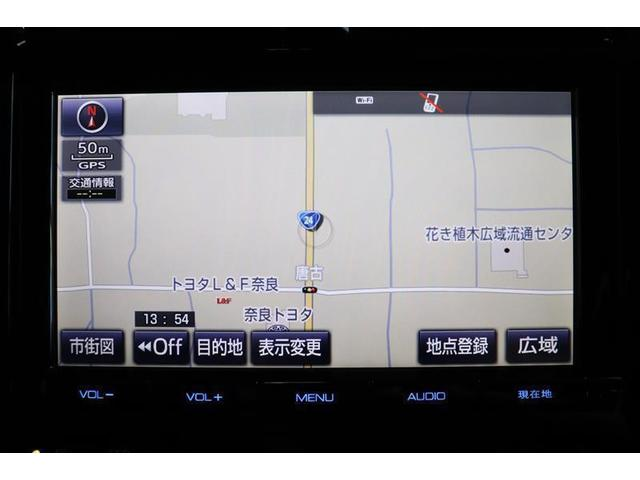 Sセーフティプラス フルセグ メモリーナビ DVD再生 バックカメラ 衝突被害軽減システム ETC LEDヘッドランプ スマートキー ワンオーナー(3枚目)