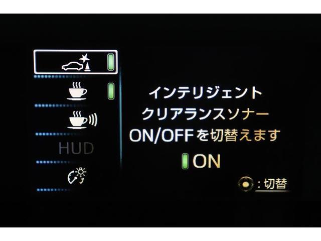 Sセーフティプラス フルセグ メモリーナビ DVD再生 バックカメラ 衝突被害軽減システム ETC LEDヘッドランプ スマートキー ワンオーナー(7枚目)