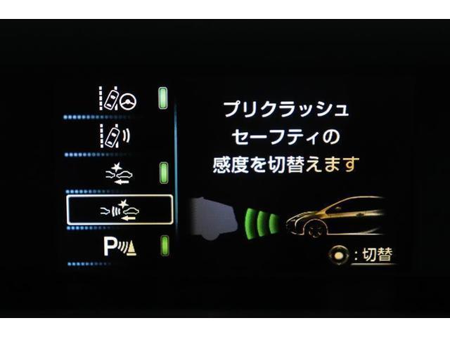 Sセーフティプラス フルセグ メモリーナビ DVD再生 バックカメラ 衝突被害軽減システム ETC LEDヘッドランプ スマートキー ワンオーナー(8枚目)
