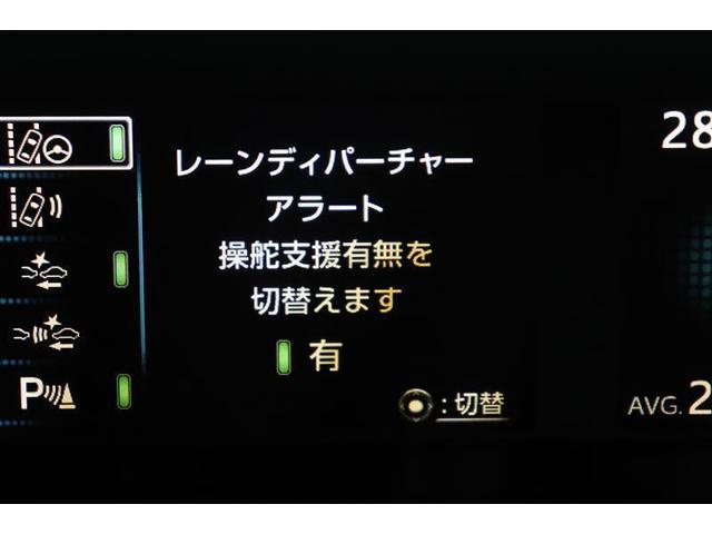 Sセーフティプラス フルセグ メモリーナビ DVD再生 バックカメラ 衝突被害軽減システム ETC LEDヘッドランプ スマートキー ワンオーナー(9枚目)