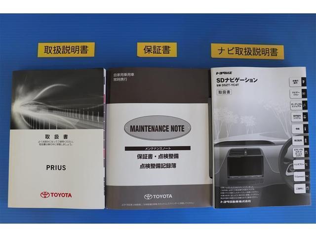 Sセーフティプラス フルセグ メモリーナビ DVD再生 バックカメラ 衝突被害軽減システム ETC LEDヘッドランプ スマートキー ワンオーナー(25枚目)