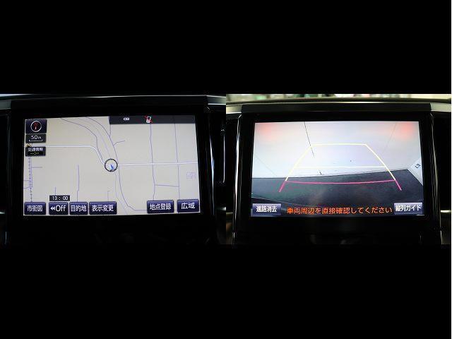 2.5Z Gエディション フルセグ メモリーナビ DVD再生 後席モニター バックカメラ 衝突被害軽減システム ETC 両側電動スライド LEDヘッドランプ 乗車定員7人 3列シート(3枚目)
