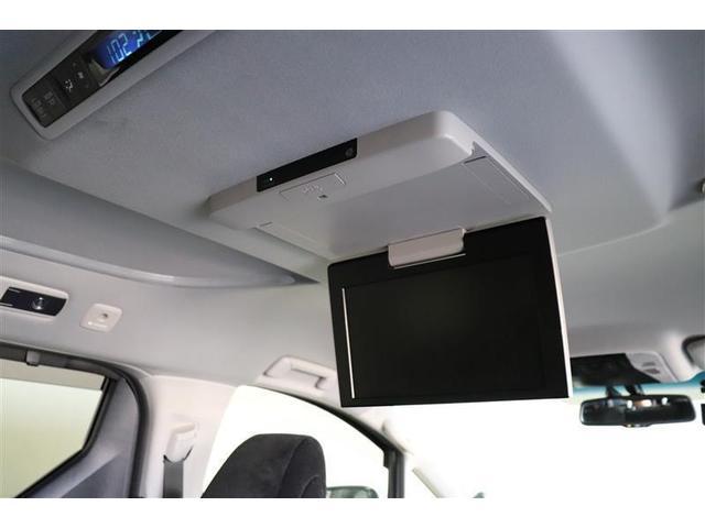 2.5Z Gエディション フルセグ メモリーナビ DVD再生 後席モニター バックカメラ 衝突被害軽減システム ETC 両側電動スライド LEDヘッドランプ 乗車定員7人 3列シート(4枚目)