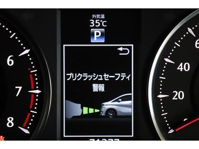2.5Z Gエディション フルセグ メモリーナビ DVD再生 後席モニター バックカメラ 衝突被害軽減システム ETC 両側電動スライド LEDヘッドランプ 乗車定員7人 3列シート(7枚目)