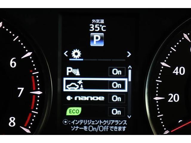 2.5Z Gエディション フルセグ メモリーナビ DVD再生 後席モニター バックカメラ 衝突被害軽減システム ETC 両側電動スライド LEDヘッドランプ 乗車定員7人 3列シート(8枚目)