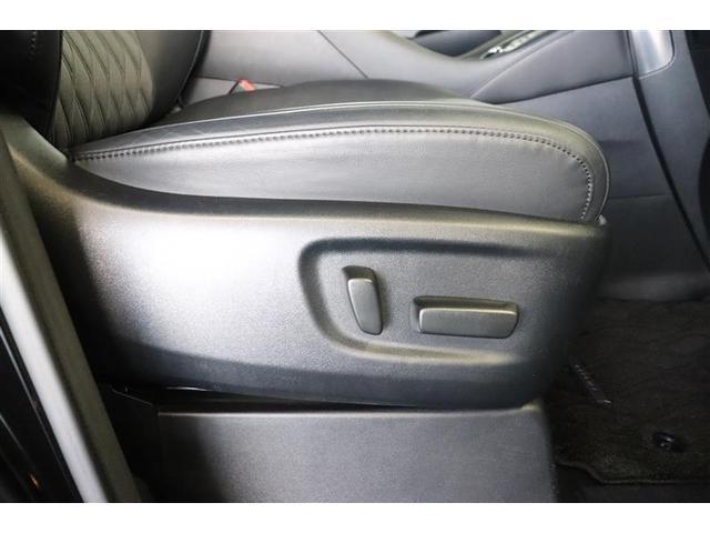 2.5Z Gエディション フルセグ メモリーナビ DVD再生 後席モニター バックカメラ 衝突被害軽減システム ETC 両側電動スライド LEDヘッドランプ 乗車定員7人 3列シート(10枚目)