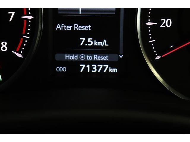 2.5Z Gエディション フルセグ メモリーナビ DVD再生 後席モニター バックカメラ 衝突被害軽減システム ETC 両側電動スライド LEDヘッドランプ 乗車定員7人 3列シート(17枚目)