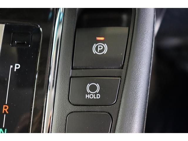 2.5Z Gエディション フルセグ メモリーナビ DVD再生 後席モニター バックカメラ 衝突被害軽減システム ETC 両側電動スライド LEDヘッドランプ 乗車定員7人 3列シート(18枚目)