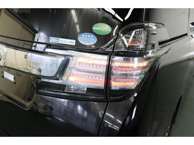2.5Z Gエディション フルセグ メモリーナビ DVD再生 後席モニター バックカメラ 衝突被害軽減システム ETC 両側電動スライド LEDヘッドランプ 乗車定員7人 3列シート(23枚目)