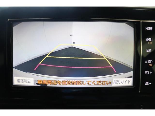 S LEDパッケージ フルセグ メモリーナビ CD・DVD再生 バックカメラ 衝突被害軽減システム ETC LEDヘッドランプ スマートキー(4枚目)