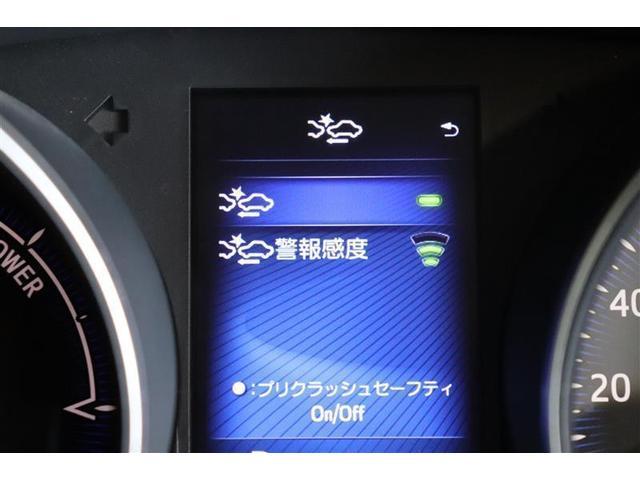 S LEDパッケージ フルセグ メモリーナビ CD・DVD再生 バックカメラ 衝突被害軽減システム ETC LEDヘッドランプ スマートキー(8枚目)