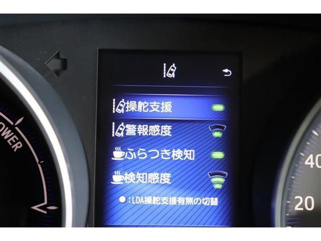 S LEDパッケージ フルセグ メモリーナビ CD・DVD再生 バックカメラ 衝突被害軽減システム ETC LEDヘッドランプ スマートキー(9枚目)