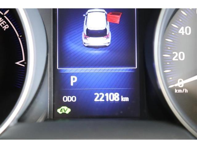 S LEDパッケージ フルセグ メモリーナビ CD・DVD再生 バックカメラ 衝突被害軽減システム ETC LEDヘッドランプ スマートキー(16枚目)