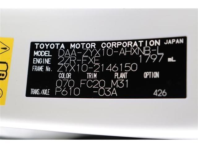 S LEDパッケージ フルセグ メモリーナビ CD・DVD再生 バックカメラ 衝突被害軽減システム ETC LEDヘッドランプ スマートキー(30枚目)