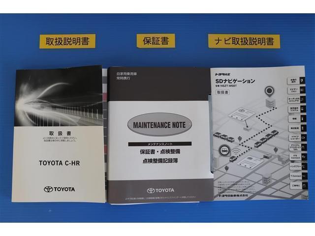 S LEDパッケージ フルセグ メモリーナビ CD・DVD再生 バックカメラ 衝突被害軽減システム ETC LEDヘッドランプ スマートキー(31枚目)