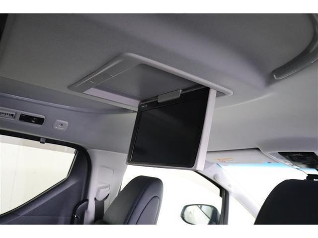2.5Z Gエディション フルセグ メモリーナビ DVD再生 後席モニター バックカメラ 衝突被害軽減システム ETC 両側電動スライド LEDヘッドランプ 乗車定員7人 3列シート(6枚目)