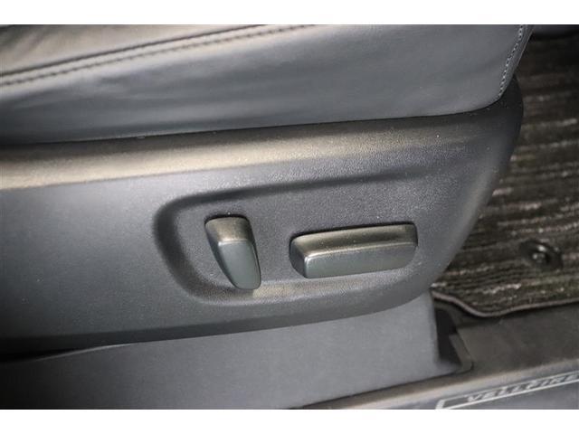 2.5Z Gエディション フルセグ メモリーナビ DVD再生 後席モニター バックカメラ 衝突被害軽減システム ETC 両側電動スライド LEDヘッドランプ 乗車定員7人 3列シート(12枚目)