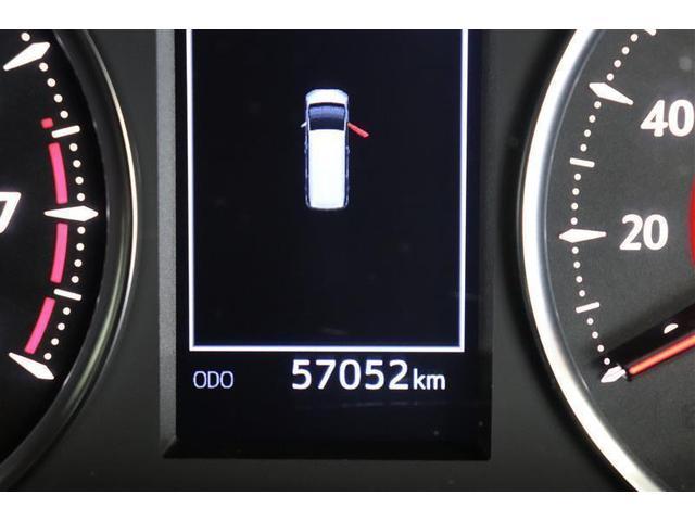 2.5Z Gエディション フルセグ メモリーナビ DVD再生 後席モニター バックカメラ 衝突被害軽減システム ETC 両側電動スライド LEDヘッドランプ 乗車定員7人 3列シート(19枚目)