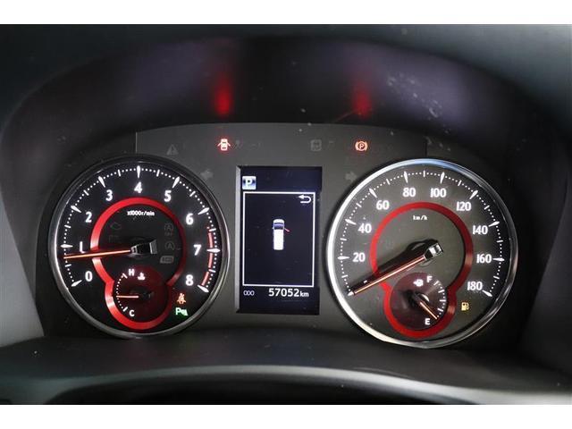 2.5Z Gエディション フルセグ メモリーナビ DVD再生 後席モニター バックカメラ 衝突被害軽減システム ETC 両側電動スライド LEDヘッドランプ 乗車定員7人 3列シート(20枚目)