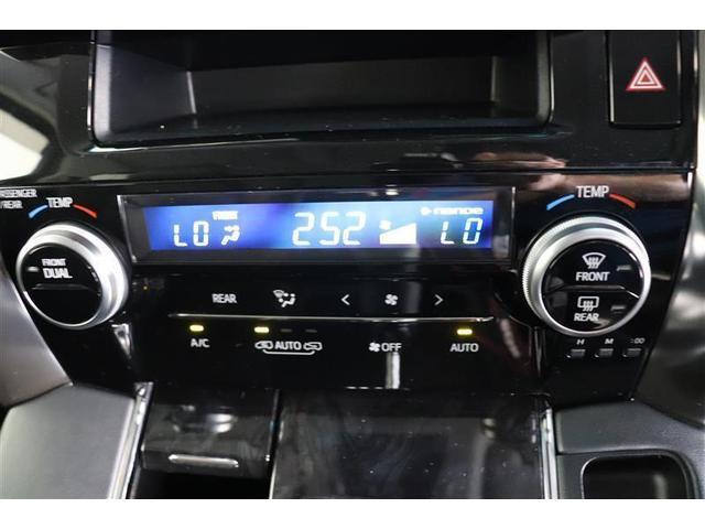 2.5Z Gエディション フルセグ メモリーナビ DVD再生 後席モニター バックカメラ 衝突被害軽減システム ETC 両側電動スライド LEDヘッドランプ 乗車定員7人 3列シート(22枚目)