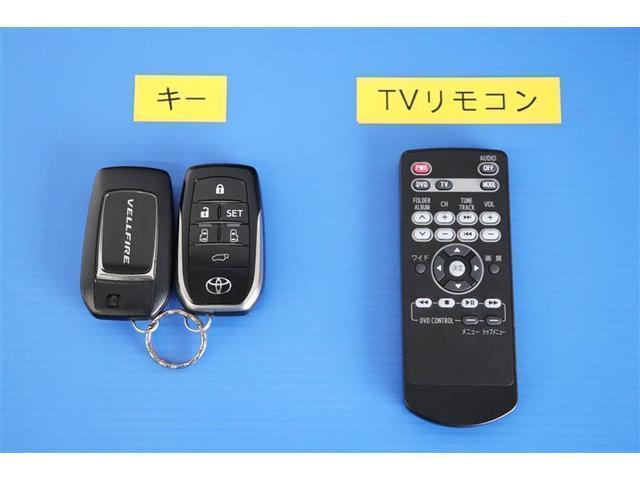 2.5Z Gエディション フルセグ メモリーナビ DVD再生 後席モニター バックカメラ 衝突被害軽減システム ETC 両側電動スライド LEDヘッドランプ 乗車定員7人 3列シート(24枚目)