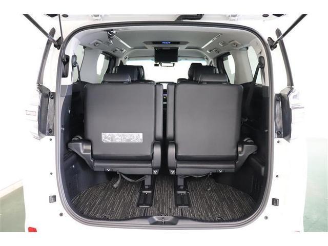 2.5Z Gエディション フルセグ メモリーナビ DVD再生 後席モニター バックカメラ 衝突被害軽減システム ETC 両側電動スライド LEDヘッドランプ 乗車定員7人 3列シート(30枚目)