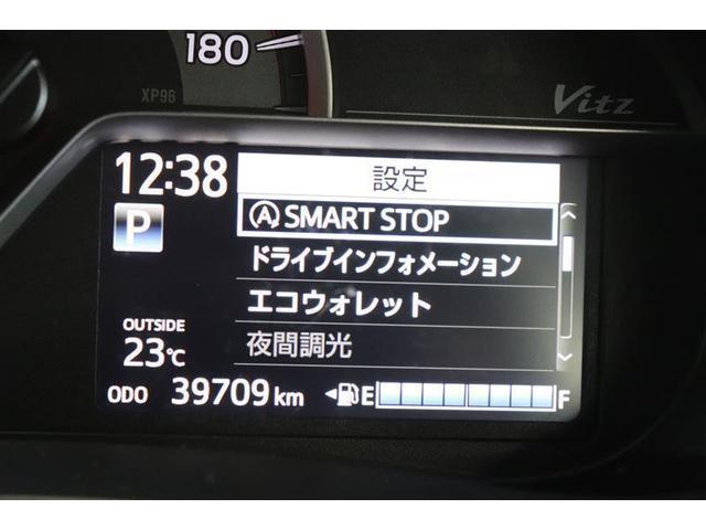 F ETC アイドリングストップ CD再生 電動格納ミラー(13枚目)