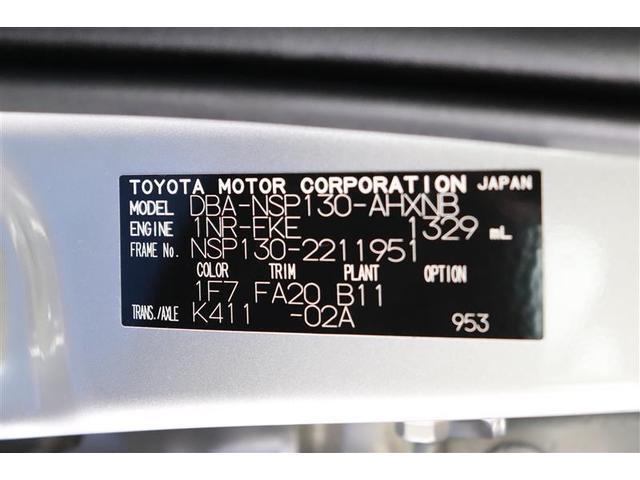 F ETC アイドリングストップ CD再生 電動格納ミラー(28枚目)