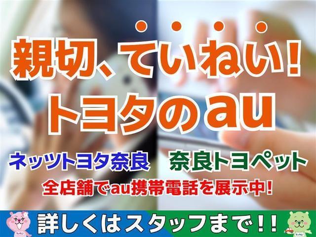 F ETC アイドリングストップ CD再生 電動格納ミラー(35枚目)