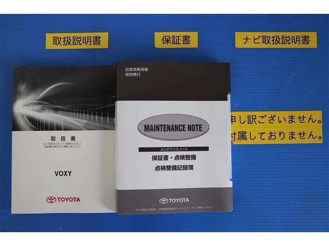 ZS 煌II フルセグ メモリーナビ DVD再生 後席モニター バックカメラ 衝突被害軽減システム ETC 両側電動スライド LEDヘッドランプ ウオークスルー 乗車定員7人 3列シート アイドリングストップ(30枚目)