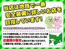F ETC アイドリングストップ CD再生 電動格納ミラー(2枚目)