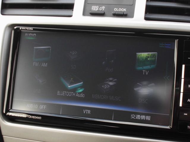 G Panasonic新品ナビ地デジ下取1オーナ禁煙車HID(2枚目)