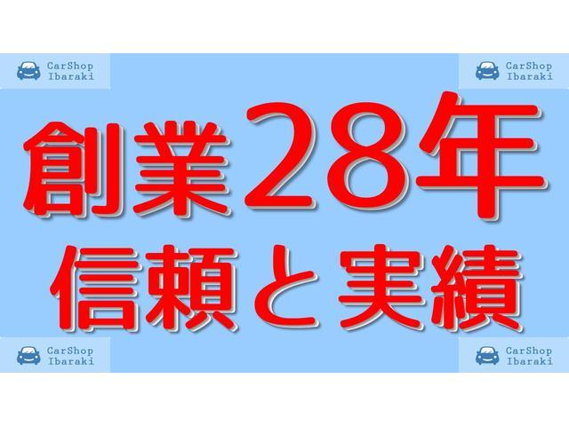 G Panasonic新品ナビ地デジ下取1オーナ禁煙車HID(3枚目)