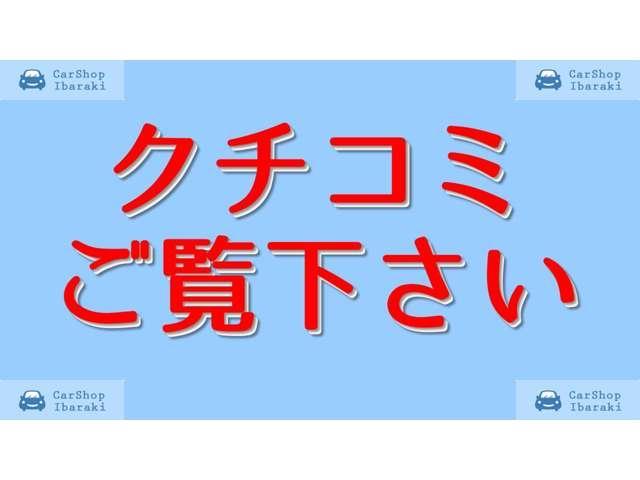 G Panasonic新品ナビ地デジ下取1オーナ禁煙車HID(7枚目)