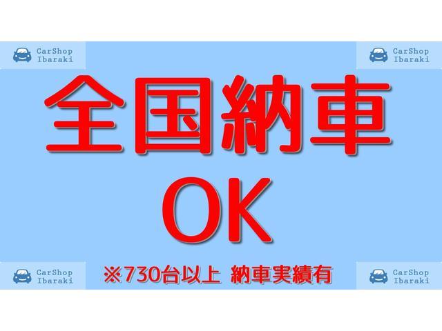 G Panasonic新品ナビ地デジ下取1オーナ禁煙車HID(13枚目)