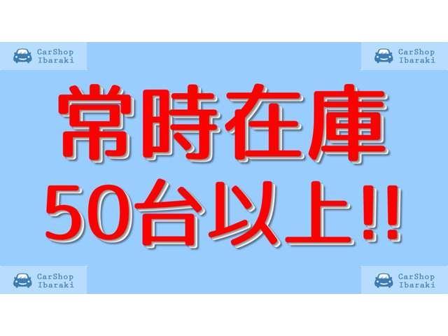 G Panasonic新品ナビ地デジ下取1オーナ禁煙車HID(15枚目)
