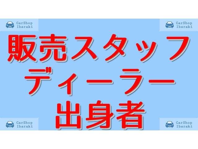 G Panasonic新品ナビ地デジ下取1オーナ禁煙車HID(17枚目)