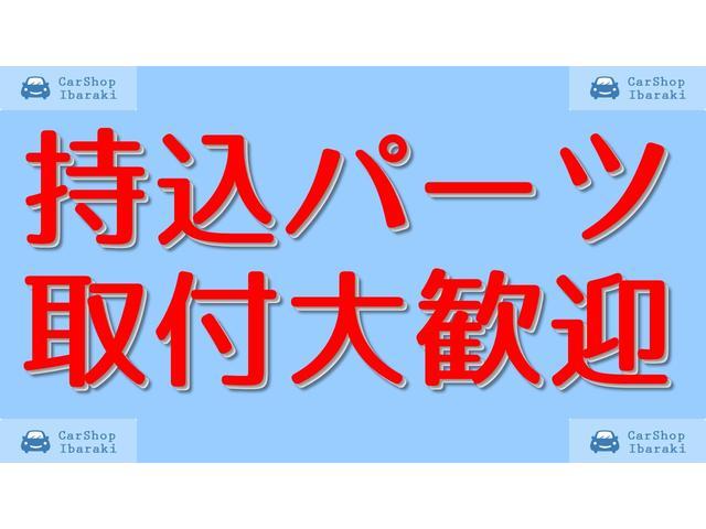 G Panasonic新品ナビ地デジ下取1オーナ禁煙車HID(19枚目)
