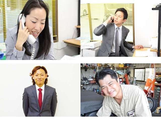 私達(東藤・横山・尾寺)が対応させて頂きます。あなたのご来店をお待ちしております。