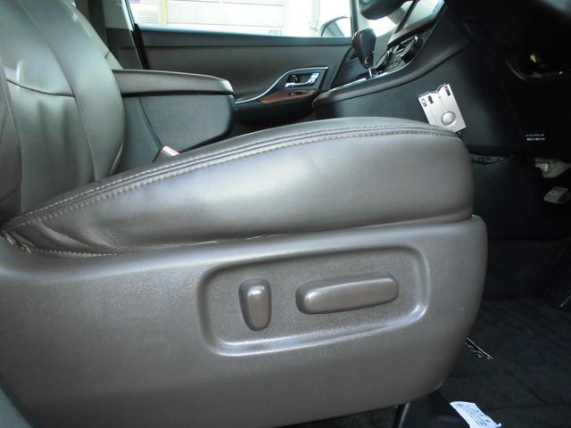 240G エアロツアラー 純正フルレザーカバー BTaudio&AUX&SD エアロバンパーコーナーセンサー タイミングチェーン HDDナビ&Rカメラ スマートキー2個&ゴルゴセキュリティ(20枚目)