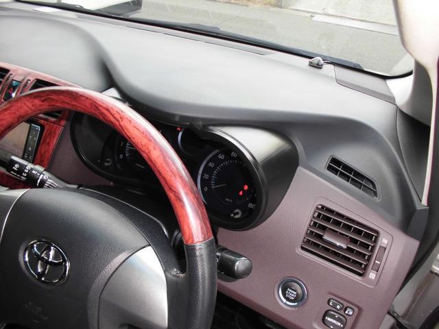 240G エアロツアラー 純正フルレザーカバー BTaudio&AUX&SD エアロバンパーコーナーセンサー タイミングチェーン HDDナビ&Rカメラ スマートキー2個&ゴルゴセキュリティ(24枚目)
