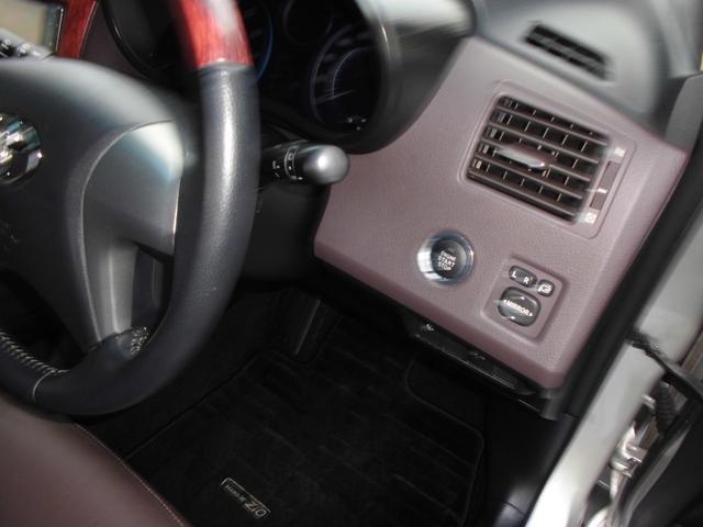 240G エアロツアラー 純正フルレザーカバー BTaudio&AUX&SD エアロバンパーコーナーセンサー タイミングチェーン HDDナビ&Rカメラ スマートキー2個&ゴルゴセキュリティ(25枚目)