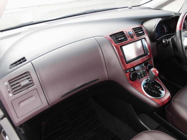 240G エアロツアラー 純正フルレザーカバー BTaudio&AUX&SD エアロバンパーコーナーセンサー タイミングチェーン HDDナビ&Rカメラ スマートキー2個&ゴルゴセキュリティ(27枚目)