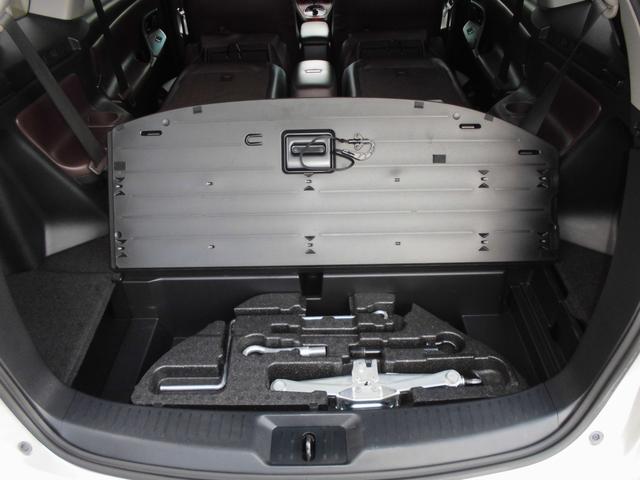 240G エアロツアラー 純正フルレザーカバー BTaudio&AUX&SD エアロバンパーコーナーセンサー タイミングチェーン HDDナビ&Rカメラ スマートキー2個&ゴルゴセキュリティ(42枚目)