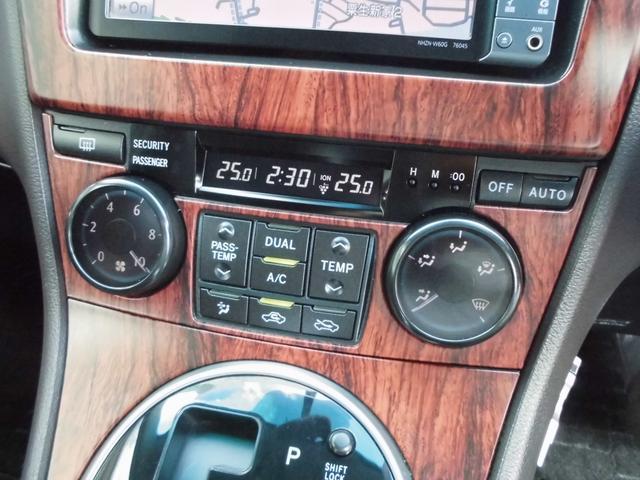 240G エアロツアラー 純正フルレザーカバー BTaudio&AUX&SD エアロバンパーコーナーセンサー タイミングチェーン HDDナビ&Rカメラ スマートキー2個&ゴルゴセキュリティ(54枚目)