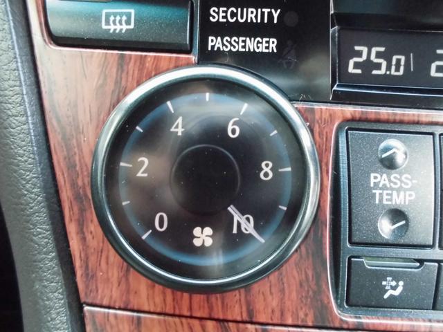 240G エアロツアラー 純正フルレザーカバー BTaudio&AUX&SD エアロバンパーコーナーセンサー タイミングチェーン HDDナビ&Rカメラ スマートキー2個&ゴルゴセキュリティ(56枚目)