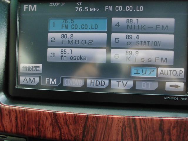 240G エアロツアラー 純正フルレザーカバー BTaudio&AUX&SD エアロバンパーコーナーセンサー タイミングチェーン HDDナビ&Rカメラ スマートキー2個&ゴルゴセキュリティ(60枚目)