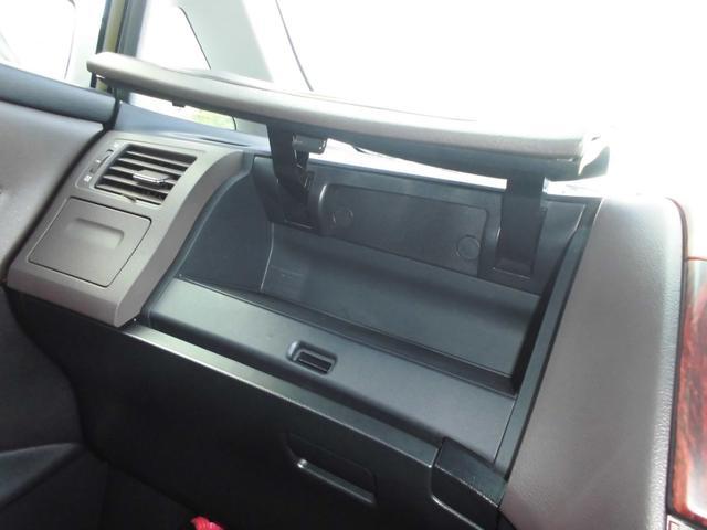 240G エアロツアラー 純正フルレザーカバー BTaudio&AUX&SD エアロバンパーコーナーセンサー タイミングチェーン HDDナビ&Rカメラ スマートキー2個&ゴルゴセキュリティ(61枚目)