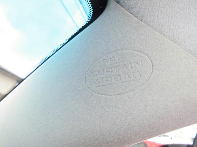 240G エアロツアラー 純正フルレザーカバー BTaudio&AUX&SD エアロバンパーコーナーセンサー タイミングチェーン HDDナビ&Rカメラ スマートキー2個&ゴルゴセキュリティ(62枚目)